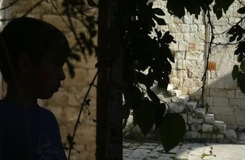 Nablus Silhouette